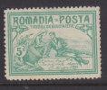 Romania 1906 - Mi 170 MH - 1881-1918: Charles Ier
