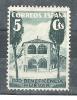 ESPANA, Guerra Civil (Zona Republicana ), HUEVAR (Sevilla), 5 C Verde, PRO BENEFICENCIA, Neuf  *, TB - Charity