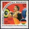 MADAGASCAR 1992 - OLYMPIC GAMES BARCELONA 1992 - WEIGHTLIFTING - MINT - Pesistica