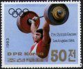 NORTH KOREA 1983 - OLYMPIC GAMES LOS ANGELES 1984 - WEIGHTLIFTING - MINT - Pesistica