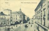 AUSTRIA-CZECH 1915 PPC TROPPAU TO BRUENN, CENSORED - 1850-1918 Keizerrijk