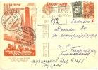 LPHTX - RUSSIE (ex URSS) - EP CP ILLUSTREE VOYAGEE EN RECOMMANDEE 6/12/1934 - Ohne Zuordnung