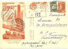 LPHTX - RUSSIE (ex URSS) - EP CP ILLUSTREE VOYAGEE EN RECOMMANDEE 6/12/1934 - 1923-1991 USSR