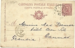Italy Post Stationary Bellagio 17-4-1895 To Cannes - 1878-00 Umberto I