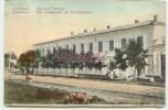 RUSSIE - ACKERMANN  - Das Gymnasium Für Frauenzimmer -  RUSSIA - Russia