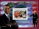 GUINEA 2007 - American Presidents: B.Clinton, G.Washington, B.Obama - Mi B1422, YT BF743 - George Washington