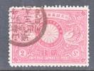 Japan 85  (o) - Japan
