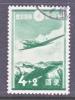Japan B 3  AERO   (o) - 1926-89 Emperor Hirohito (Showa Era)