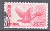 Japan C 11  AERO   (o) - Airmail