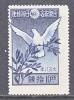 Japan 158  Fault  *  FAUNA  BIRD  DOVE - Japan
