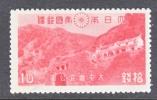 Japan 317  *  PARKS - 1926-89 Emperor Hirohito (Showa Era)