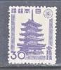 Japan 373   *  1946-7 Issue - Ungebraucht