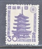 Japan 373   *  1946-7 Issue - 1926-89 Emperor Hirohito (Showa Era)