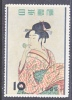 Japan 616   **  GIRL  GLASS  TOY - 1926-89 Emperor Hirohito (Showa Era)