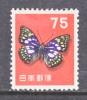 Japan 620   *  FAUNA  BUTTERFLY - 1926-89 Emperor Hirohito (Showa Era)