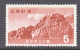 Japan 624   *  PARKS - Unused Stamps