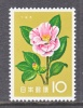 Japan 714   **  FLOWERS - 1926-89 Emperor Hirohito (Showa Era)