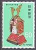 Japan 967   **  SHRINE - Unused Stamps