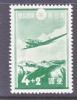 Japan B 2   AERO  * - Unused Stamps