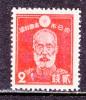 Japan B 4   ** - 1926-89 Emperor Hirohito (Showa Era)