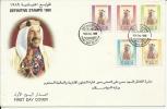 Bahrain 1989 Sheik Isa, 1989 State Of Bahrain,  FDC,  Dec. 16 - Bahrain (1965-...)