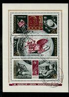"""Bo084 - URSS 1973 - Blocs 84 (YT) Avec Empreinte 'PREMIER JOUR'  - Journée De La Cosmonautique : """"Luna 21"""" Et """"Léninde"""" - 1923-1991 URSS"""