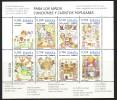 España. 2005. Para Los Niños, Canciones Y Cuentos Populares. Edifil 4154. Envío 1 € - 2001-10 Nuovi