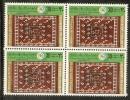 Libya 1979 Rugs Carpet Art Handicraft Textile Sc 807 BLK/4 MNH # 5339B - Textile