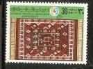 Libya 1979 Rugs Carpet Art Handicraft Textile Sc 807 1v MNH # 5339A - Textile