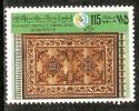 Libya 1979 Rugs Carpet Art Handicraft Textile Sc 809 1v MNH # 13349A - Textile