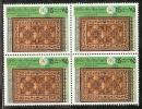 Libya 1979 Rugs Carpet Art Handicraft Textile Sc 809 1v MNH # 13349B - Textile