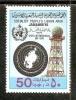 Libya 1979 World Metrological Day Wheather Map & Tower Sc 819 1v MNH # 12518A - Textile