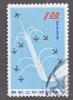 ROC C 70   (o) - 1945-... Republic Of China