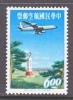 ROC C 74   * - 1945-... Republic Of China