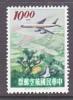 ROC C 75   * - 1945-... Republic Of China