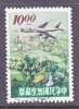 ROC C 75   (o) - 1945-... Republic Of China