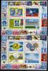 Uruguay, 1976,  Space, Olympic Games, Medicine, Nobel Price Winners, 2 S/s