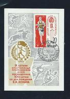Bo056 - URSS 1969 - Bloc-Timbre N°56 (YT) Avec Empreinte 'PREMIER JOUR'  - 9ème Spartakiades Syndicats Ouvriers - Machine Stamps (ATM)