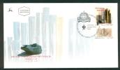 Israel FDC - 1995, Philex Nr. 1326,  Mint Condition - FDC