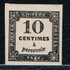 France Taxe Maury 2 IIA, Neuf, 1859, 10 C Noir, Cote € 220