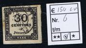 France Taxe Maury  6,  Obl., 1859, 30  C Noir, Cote € 150,  Petit Tache