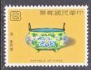 ROC 2320  **  ENAMEWARE - 1945-... Republic Of China