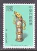 ROC 2321  **  ENAMEWARE - 1945-... Republic Of China