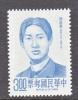 ROC 2785  * - 1945-... Republic Of China
