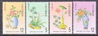 ROC 3404-7  **  FLOWERS - 1945-... Republic Of China