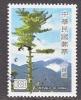 ROC  2713   (o)  TREES - 1945-... Republic Of China