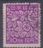 [21] - JAPON -  N° 380E - OBLITERE - Oblitérés