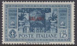 EGEO - CALIMNO - GARIBALDI N. 23 - Cv 60 Euro - GOMMA INTEGRA - MNH** - LUXUS POSTFRISCH - Egeo (Calino)