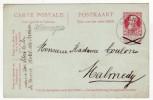 Belgie Postkaart 14-8-1911 Van Panne Naar Malmedy; Mooie Stempel - Entiers Postaux