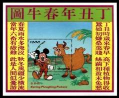 Guyana 1997 Disney Spring Plough Happy Chinese New Year OX Mickey Celebrations Cow S/S Stamp SC#3125 Mi BL527 - Disney